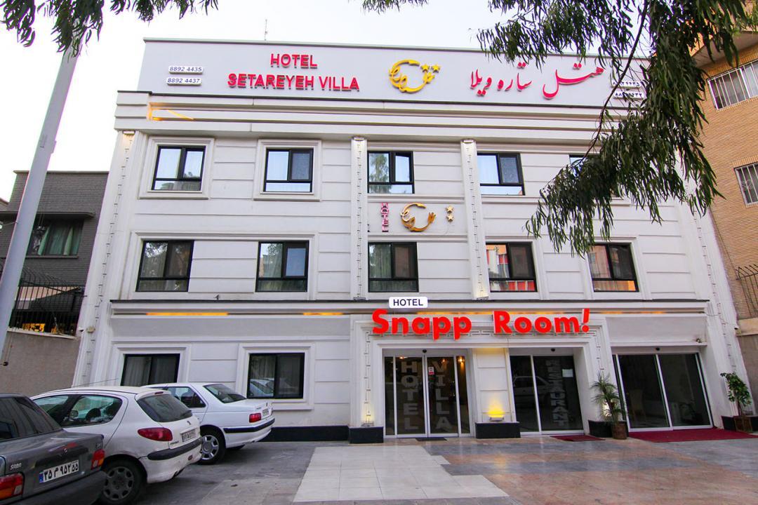 هتل ستاره ویلا
